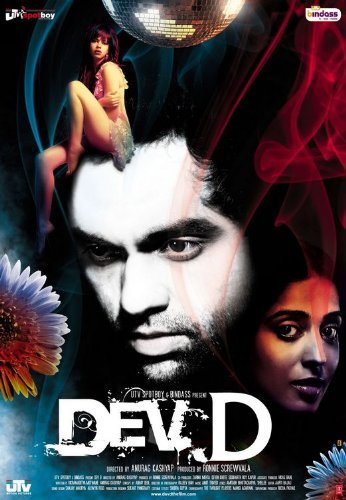 dev d movie moster inspire photographers
