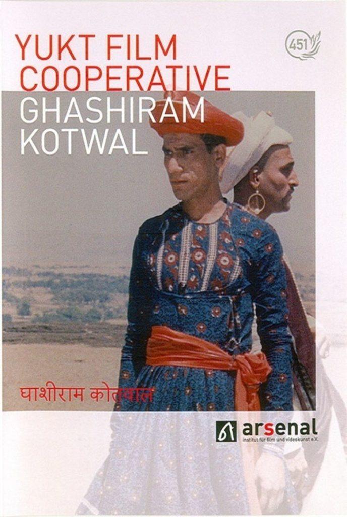 ghasiram kotwal movie poster inspire photographers