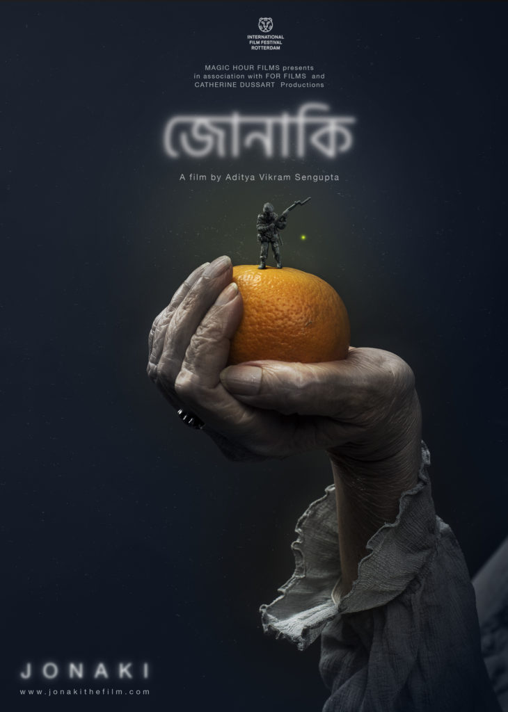 Film poster of Jonaki by Aditya Bikram Sengupta